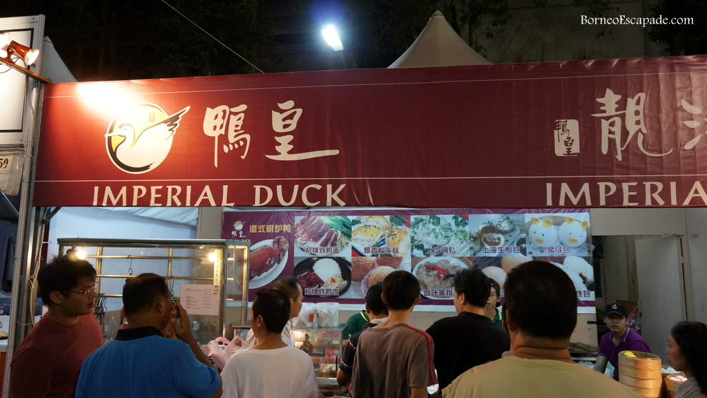 Kuching Food Fest 2014 27